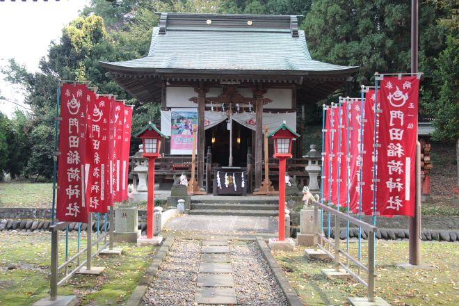 東京の縁切り寺_門田稲荷神社
